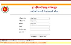 PSC Result 2017 online, PSC Result 2017 , PSC Exam Result 2017 ,primary shomapony exam result 2017 mobile net, pec exam result 2017 online, psc full marksheet download mobile bangladesh, psc marksheet 2017, madrasah board psc result 2017, ebt result 2017 online, dperesults.gov.bd, dpe result 2017 website, dperesults.teletalk.com.bd, EBT Result 2017 Job Circular, Exam Results, Online Checks, Primary Education, Management, Entertaining, Website, Board, Elementary Education