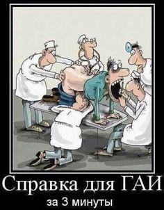 Одноклассники #Демотиваторы