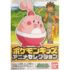 Pokemon 2010 Bandai Pokemon Kids Anime Selection Series Happiny Figure