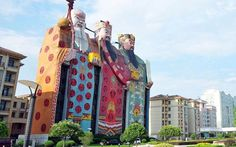 Bizarre Buildings: Tianzi Hotel in China's Langfang, Hebei province is a 10 story building that has been acknowledged by the Guinness Book of World Records as the world's biggest image building & rightly so! The building is made into the shape of three Gods called Fu, Lu & Shou, the Chinese Gods of good fortune, prosperity & longevity. The peach that Fu is supposed to be holding, is actually a suite.  #thekrrishgroup Visit & like us on https://www.facebook.com/TheKrrishGroup to Interact…