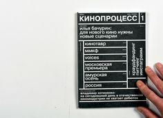 Alexander Kuliev on Behance