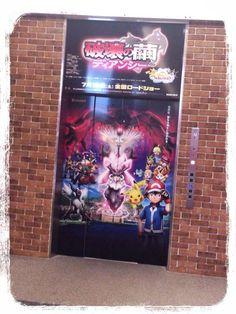 Twitter / nnz_tmr92 *Pokemon-movie ver. Elevator