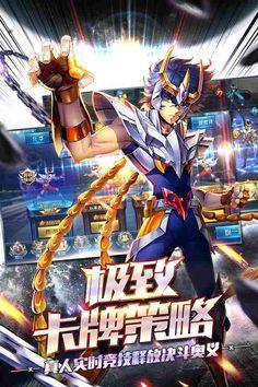 New Saint Seiya Game 3 by SONICX2011.deviantart.com on @DeviantArt