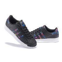 0d55dcfa09485 Adidas Superstar Zapatillas Hombre