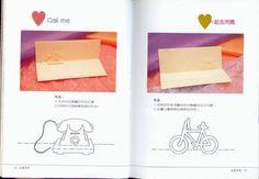 Asian pop-up - Assai Elle - Picasa Webalbums Kirigami Patterns, Sliceform, Pop Up Karten, Tarjetas Pop Up, Paper Art, Paper Crafts, Origami Architecture, Pop Up Cards, Making Ideas
