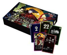 『仕立て屋シャルロッテの秘密カードゲーム』イベント限定販売 - Table Games in the World - 世界のボードゲーム情報サイト
