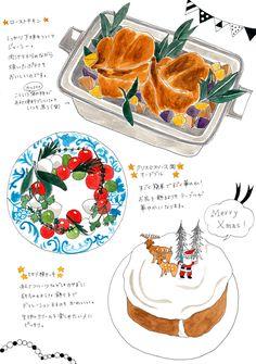 クリスマス 料理 イラスト