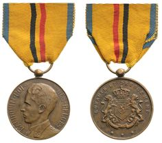 BELGIUM - SERVICE MEDAL, BAUDOUIN TYPE, INSTITUTED IN 1892 | Coins la Galerie Numismatique
