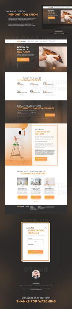One page design for apartment repair. -- Посадочная страница под услуги ремонта квартир.