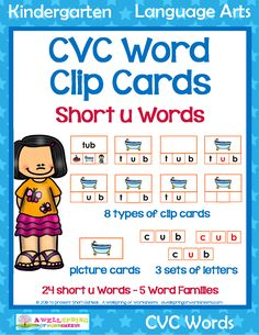 Lots of great cvc word activities for the 5 short u word families packed into one big package! Clip the missing letters into place, clip the picture, identify the vowels and consonants, and so much more. Click to check it out!