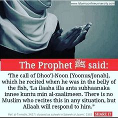 The Call of. Propeller I say Jesus not to fight with you but thats the only way I believe it So I dont want you to think I am picking it fight with you my love Ok Prophet Muhammad Quotes, Hadith Quotes, Muslim Quotes, Religious Quotes, Imam Ali Quotes, Hindi Quotes, Quran Quotes Inspirational, Quran Quotes Love, Islam Hadith