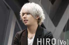 Rock Hairstyles, One Ok Rock, Kids Z, First Story, Visual Kei, Rock Bands, Fangirl, Singer, People