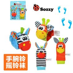 SOZZY 2pcs/pair Wrist Band Rattle Foot Socks Ring Bell colorful Infant Baby Developmental Toy Plush Newborn Soft Doll Cute  Price: 2.24 USD