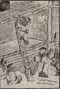"A samurai visiting Ainu from ""Karafuto nikki"" v. Ainu People, Traditional Japanese Art, Princess Mononoke, Medieval Art, First Nations, Masquerade, Archaeology, Samurai, Vintage World Maps"