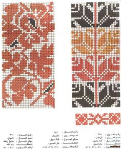 Gallery.ru / Фото #115 - Palestinian Cross Stitch Patterns - vihrova