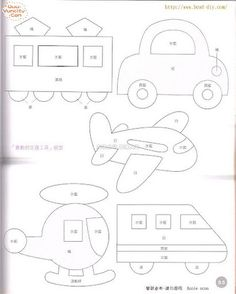 templates for train, car, aeroplane and helicopter -- think these will be great for quilts or quiet books Quiet Book Templates, Quiet Book Patterns, Felt Patterns, Quilt Baby, Boy Quilts, Applique Templates, Applique Patterns, Applique Quilts, Felt Templates