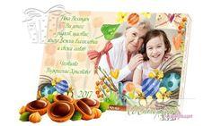 Кутия бонбони със снимка - Великденска кошничка