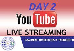 Live Streaming (2η ημέρα) :Πανελλήνιο πρωτάθλημα παίδων-κορασίδων 2017