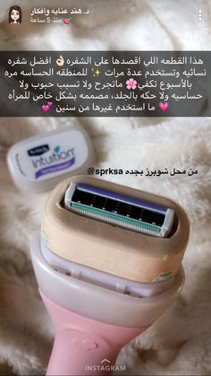 at home skin care Face Skin Care, Diy Skin Care, Beauty Care Routine, Healthy Skin Tips, Perfume, Skin Treatments, Beauty Skin, Natural Skin Care, Instagram