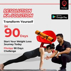 Personal Fitness, Physical Fitness, Personal Trainer, Gym Advertising, 10 Gym, Yoga Trainer, Gyms Near Me, Best Weight Loss, Lose Weight