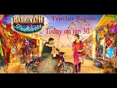 Badrinath Ki Dulhania upcoming movie teaser | Varun Dhawan | Alia Bhatt