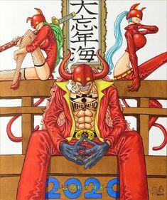 Manga Anime One Piece, One Piece Fanart, Beast, Character Art, Character Design, Fairy Tail Erza Scarlet, One Piece Nami, 0ne Piece, One Piece Images
