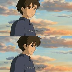 Wow Words, Movie Pic, Korean Quotes, Old Anime, Learn Korean, Movie Quotes, Life Lessons, Animation, In This Moment