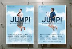 金沢大学 グラフィック   石川県金沢市のデザインチーム「ヴォイス」 ホームページ作成やCMの企画制作をはじめNPOタテマチ大学を運営