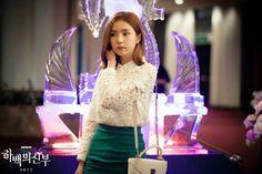 Shin Se Kyung Bride of the Water God