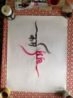 Dharma Karma #Devanagari #Calligraphy