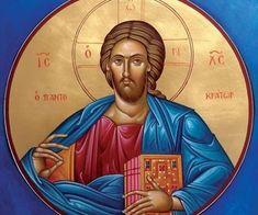 Church Architecture, Religious Icons, Orthodox Icons, Christian Faith, Jesus Christ, Christianity, Religion, Baseball Cards, Superhero