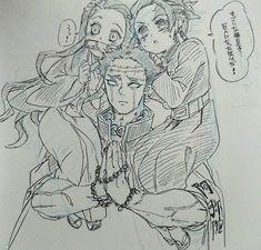 Manga Boy, Manga Anime, Anime Art, Desenhos Love, Demon Hunter, Dragon Slayer, Drawing Reference Poses, Anime Animals, Anime Life