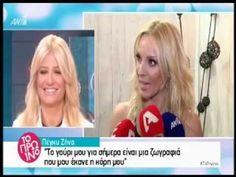 """Γιάννης Πλούταρχος:""""Έχω γίνει χορτοφάγος""""   news-piper.blogspot.gr"""