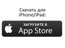 Ipad, Iphone, Games, Gaming, Plays, Game, Toys