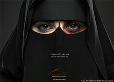LArabie saoudite dévoile sa première campagne contre les violences domestiques
