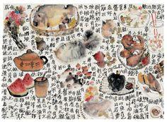 artnet Galleries: Untitled by Li Jin from ArtChina Gallery