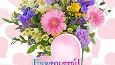 Εικόνες για ευχαριστώ - eikones top Floral Wreath, Wreaths, Plants, Home Decor, Floral Crown, Decoration Home, Door Wreaths, Room Decor, Deco Mesh Wreaths