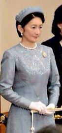 Princess Kiko, January 15, 2014 | The Royal Hats Blog