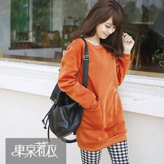 Buy 'Tokyo Fashion – Long-Sleeve Pullover Dress' with Free International Shipping at YesStyle.com. Browse and shop for thousands of Asian fashion items from Taiwan and more!