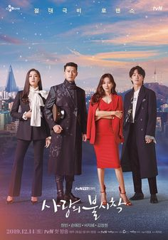 Crash Landing on You - 사랑의 불시착 (2019) -A paragliding mishap drops a South Korean heiress in North Korea and into the life of an North Korean officer, who decides to help her hide. -Starring: Hyun-Bin, Son Ye-Jin -tvN #KDrama Korean Drama List, Korean Drama Movies, Korean Actors, Korean Dramas, Asian Actors, Hyun Bin, Drama Korea, Top Drama, Drama Drama