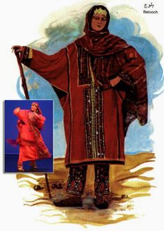 211e1b0153 زن بلوچی Qajar Dynasty, Sassanid, Tribal Costume, Tribal Dance, Central  Asia,