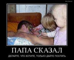 <h4>Смешные картинки</h4>