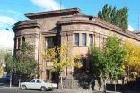 list of museums of Armenia - Wikipedia