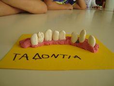 Τα δοντάκια μας School, Crafts, Preschool, Manualidades, Schools, Handmade Crafts, Craft, Crafting