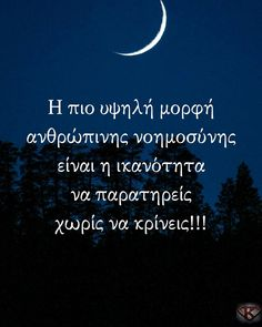 Greek Quotes, Health And Wellbeing, Life Images, Picture Quotes, Wise Words, Poems, My Life, Life Quotes, Self