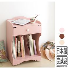 Plug In / PC Side Table http://www.seikatsuzacca.com/product/PD05959/index.html