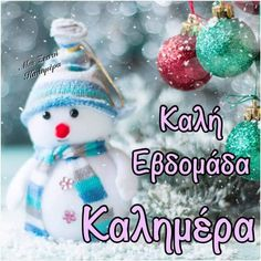 Saturday Sunday, Anastasia, Snow Globes, Education, Christmas Ornaments, Holiday Decor, Winter, Winter Time, Christmas Jewelry