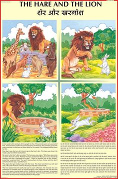 Get Hare and The Lion Story Chart at Wholesale price from largest Exporter, Manufacturer, Distributor and Supplier based in Delhi. Our Hare and The Lion Story Chart available in various size and range. Stories With Moral Lessons, English Moral Stories, Moral Stories In Hindi, English Stories For Kids, Moral Stories For Kids, Short Stories For Kids, English Story, Dog Stories, Kids Story Books