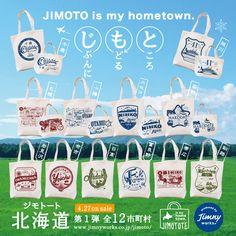 JIMOTOTE(ジモトート)in HOKKAIDO