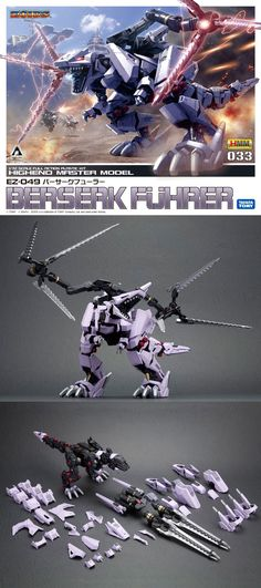 hmm zoids ez-049 berserk fuhrer another awesome zoid kit